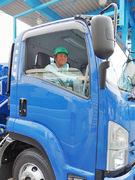 小型タンクローリーの運転手 ★資格取得支援あり!★月給35万円スタート★9連休取得可能1