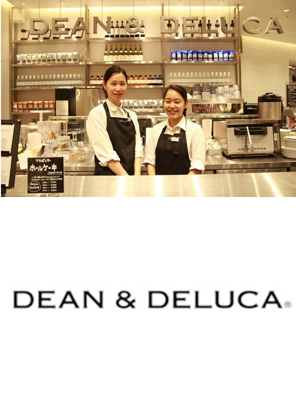 『DEAN & DELUCA』の販売接客スタッフ★世界中の食が集まるセレクトショップです★イメージ1
