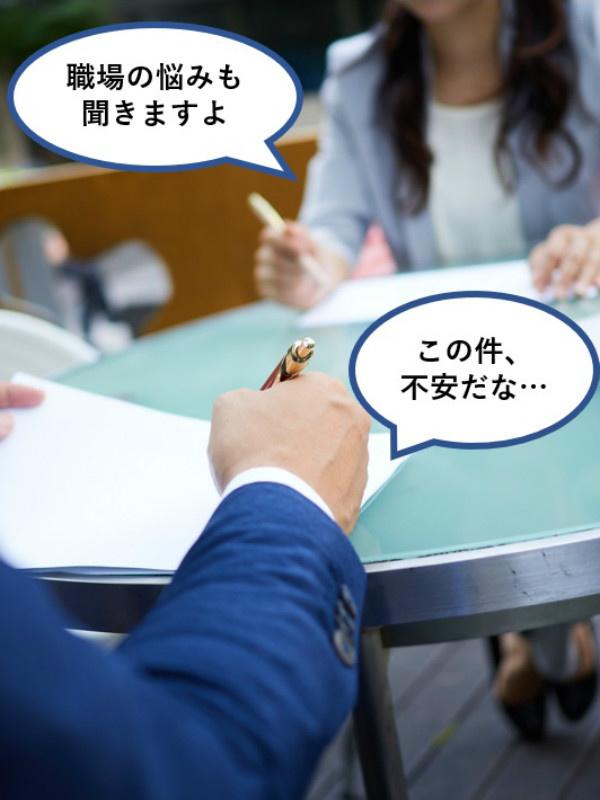 PG・SE★転職者95%が前給から110%UP 新支社開設 ワーク・ライフ・バランス推進認定企業!イメージ1