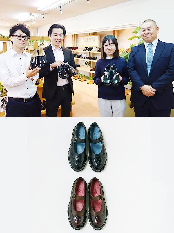 企画営業◆創業100年以上の老舗・通学靴のシェアトップクラス!商品企画にも携われます!イメージ1