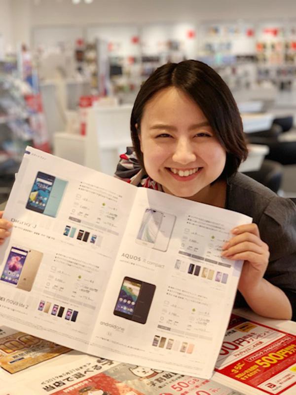 モバイルショップの販売スタッフ◎賞与4回!◎土日休み可能!イメージ1