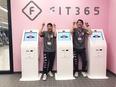 フィットネスジム『JOYFIT』『FIT365』の運営スタッフ〈東証二部上場企業〉2