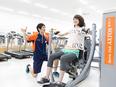 健康をサポートするフィットネスクラブマネージャー◎健康経営優良法人2019~ホワイト500~に認定!2