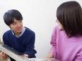 子ども向け個別塾のPRスタッフ ★残業月平均5時間 ★「無料体験」をご案内するお仕事3