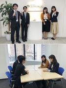 社内SE◎半年~1年での正規職員登用前提/残業月平均20h以内/想定月収36万円以上/賞与年2回1