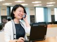 営業(携帯電話の通信に必要な基地局の設置を提案します)★年間休日120日以上★内定まで1週間(平均)2