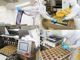 製造のライン管理 ◎明治34年創業の老舗チョコレートメーカーで、新工場のオープニングスタッフ募集!2