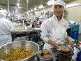 商品開発 ※大手コンビニチェーンのお弁当、おにぎり、サンドイッチ、パスタなどを企画・開発3