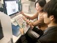 Webデザイナー(街コン・婚活イベント関連) ★企画から携われます!時短勤務OK。3