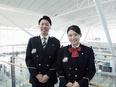 羽田空港の空港保安検査員(「空の旅」の安全を守る仕事) ※寮完備!昨年度賞与約4ヶ月分!2