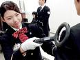 羽田空港の空港保安検査員(「空の旅」の安全を守る仕事) ※寮完備!昨年度賞与約4ヶ月分!3