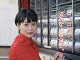 ルートサービススタッフ(コカ・コーラ社の自販機を担当)★月収28万円!毎月プチボーナスあり!3