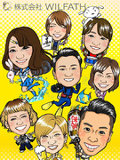 企画プランナー(幹部採用)◆未経験歓迎・やる気重視 ◆月給35万円以上・渋谷オフィス勤務!1