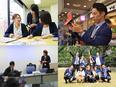 企画プランナー(幹部採用)◆未経験歓迎・やる気重視 ◆月給35万円以上・渋谷オフィス勤務!2