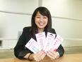 貼るだけマニキュア『インココ』のショップスタッフ(店長候補) ★月給24万円以上!3