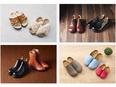 ドイツ発 靴ブランド『ビルケンシュトック』の店舗スタッフ ★入社時&毎年夏と冬にシューズ1足支給!3