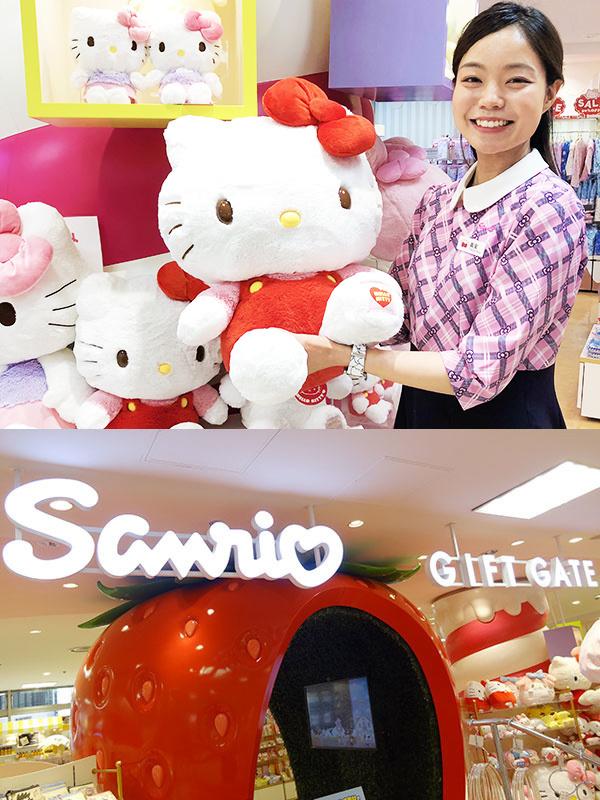 サンリオショップの店舗スタッフ(未経験OK!)イメージ1