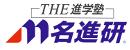 名進研ホールディングス株式会社