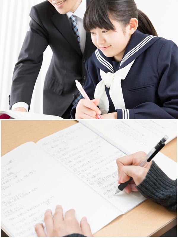 個別指導教室のマネージャー★未経験から月給27万円以上イメージ1