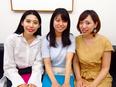 人事総務アシスタント★正社員★土日祝休み&賞与年2回!事務職デビュー大歓迎!2