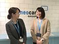 採用企画営業 ◎月給30万円以上 ◎新卒学生との面談も担当します。2