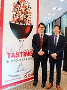 ワインの営業 ★土日祝休み!340年の歴史を持つドイツ企業の日本法人。1