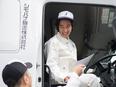ルート配送ドライバー★普通免許があればOK!未経験歓迎!平均年収482万円(2018年度)2