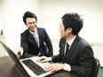 プロパティマネジメントスタッフ<月給29万円以上/賞与年2回>2