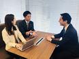 給与コンサルタント(支社長候補)★企業の働き方改革を実現するHR Tech企業で活躍しませんか?3