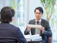 人事(採用・教育研修メインで担当)◆賞与&決算賞与年4回、昨年度実績6.5ヶ月分|残業月10時間ほど3