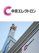 「データ放送」コンテンツの制作スタッフ★賞与は今年度4ヶ月分★土日休み1