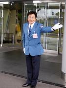 成田空港の「警備スタッフ」◎入社祝い金5万円◎設立50年以上/単身寮(月2万5000円)有1