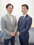 保険コンサルタント★インセンティブ&賞与年4回!転勤なし!7割以上が未経験スタート!1