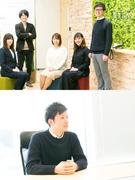 業界特化型のキャリアアドバイザー|土日休み/年間休日125日以上/月給33.5万円~1