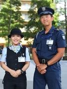 警備員│昨年賞与は3.5ヵ月分!九州北部エリアを担うALSOKのグループ会社。ずっと九州で働けます。1