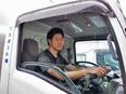 ドライバー◎酸素カプセル、筋トレグッズなど福利厚生充実/関東外からの入社者は住宅手当3万円あり2