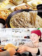 店長候補 ★2020年2月末オープン予定の信州そば処『小木曽製粉所』で働けます!1