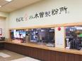 店長候補 ★2020年2月末オープン予定の信州そば処『小木曽製粉所』で働けます!3