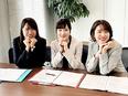 事務スタッフ ★未経験から社員として事務デビュー!資格も知識もゼロからスタートできます!2