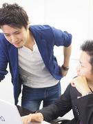 Web広告の営業 ◎未経験から月給28万円スタート!2019年に立ち上がった新部署での採用!1