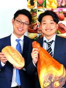 外国のパンを日本に広める営業 ★未経験OK!土日休み!1