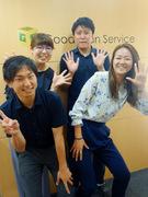 リゾートバイトの人材コーディネーター ◆月給25.5万円以上/未経験歓迎/年10日間のバカンス休暇1