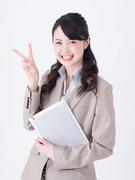 サポートスタッフ ★正社員★約80%が未経験スタート/賞与は年2回/土日祝休み&残業少なめ!1