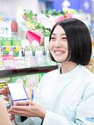 登録販売者★全国職・エリア職を選べます!残業時間も月平均20h以内!東証一部上場グループ。1