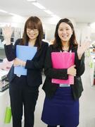 """社宅のトータルサポート ◆東証一部上場企業""""リログループ""""の一員です。1"""