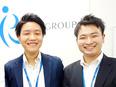 """社宅のトータルサポート ◆東証一部上場企業""""リログループ""""の一員です。2"""