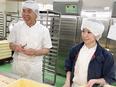 ブーランジェ(パン職人)創業58年・神戸発祥のベーカリー/未経験からもパン職人を目指せるチャンス!2