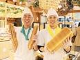 ブーランジェ(パン職人)創業58年・神戸発祥のベーカリー/未経験からもパン職人を目指せるチャンス!3