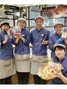 ベーカリーショップの販売スタッフ◎創業58年・神戸発祥のパン屋さん/1年間の社員定着率94%以上1