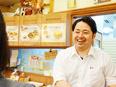 ベーカリーショップの販売スタッフ◎創業58年・神戸発祥のパン屋さん/1年間の社員定着率94%以上2